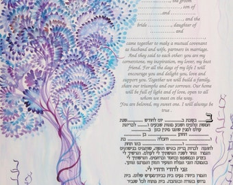 ketubah reproduction- print of a watercolor that have been digitaly modified - custom