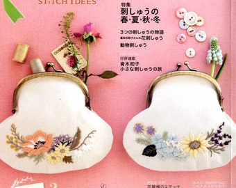 STITCH IDEAS Vol 23 - Japanese Embroidery Craft Book