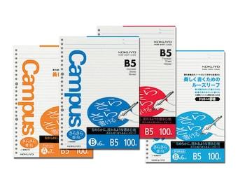 Kokuyo Campus, Refill Paper - planner refill, binder refill, folder refill, ring binder, ruled, lined, dotted, Kokuyo notebook, A5, A4, B5