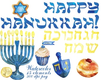 Digital Happy Hanukkah Watercolor clipart for scrapbooking, gift, Papercrafts, Decor,  Instant Download, clip 61