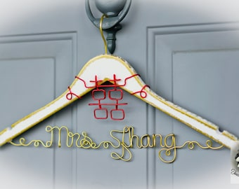 DOUBLE HAPPINESS Inspired Wedding Dress Hanger - 囍 - White Gold Red Wire Name Hanger - Chinese Tradition - Original Design Hanger - Love