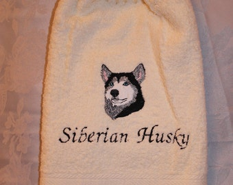 Siberian Husky dog (head) - Embroidered crochet topped hand towel (Free USA Shipping)