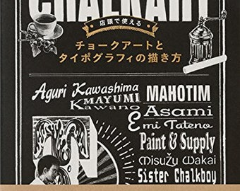 """Japanese Chalk Art Book""""How to draw Chalk Art and Typography""""[4756248357]"""