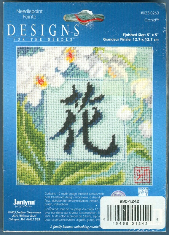 2005 Chinese Symbol For Orchid Nip Diy Needlepoint Kit By Kooler