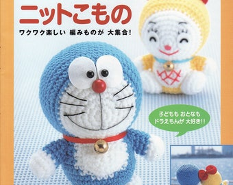 "JAPANESE CROCHET/KNITTING Pattern-""Doraemon""-Japanese Craft E-Book #56-Instant Download Two Pdf file-Cosmic Robot Cat."