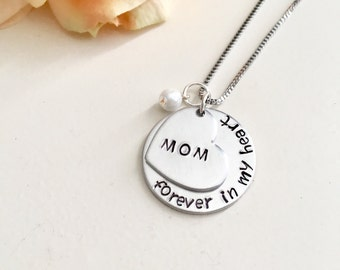 Sympathy gift - forever in our hearts - loss of mother jewelry - remembrance jewelry - mom memorial necklace - christmas gift for her