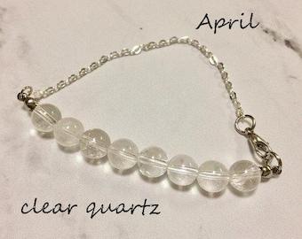 crystal healing  clear quartz beaded bracelet/anklet/necklace, birthstone gemstone bar bracelet, crystal bar bracelet