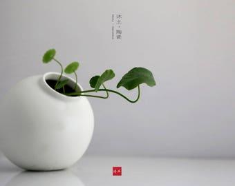 MUTO | Round·Vase