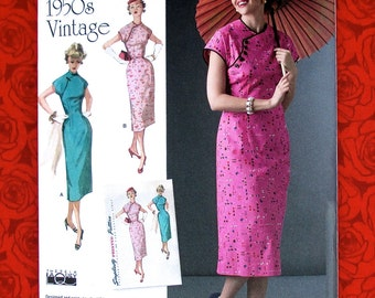 Simplicity Sewing Pattern 8244 Cheongsam Dress, 1950's Asian-Style Fashion, Sizes 6 8 10 12 14, Special Occasion, Retro Summer Party, UNCUT