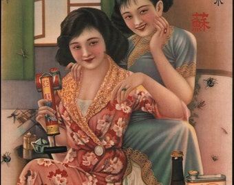 Hi Res Old CHINESE & JAPANESE Vintage Advertising Posters in DVD 110 Images Oriental