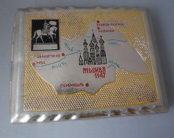 Russian Old cigarette case Moscow 3 colors of enamel.