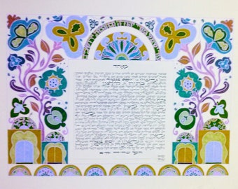 Garden of Joy Ketubah