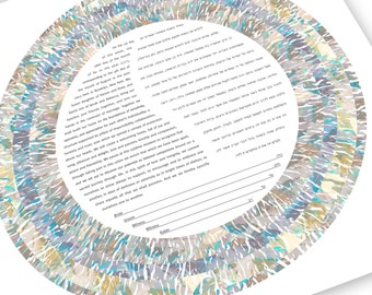 Contemporary ketubah - Harmony in Neutrals