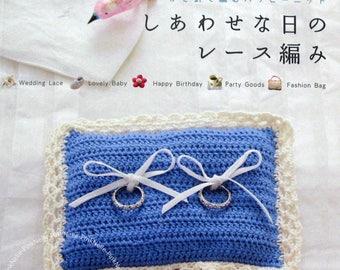 Happy Day Crochet Japanese Craft Book>