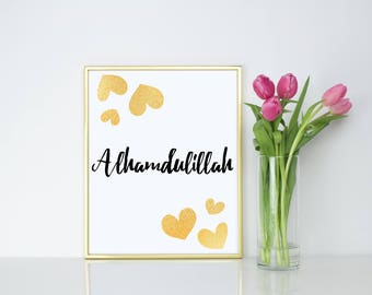 Alhamdulillah art etsy alhamdulillah gold islamic wall print thecheapjerseys Image collections