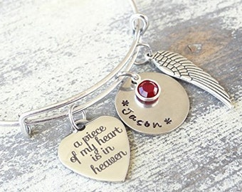 A Piece of my heart is in Heaven Bracelet, Memorial Bracelet, Sympathy Gift, Memorial Jewelry, Memorial Gift, Loss of Mother, Infant loss