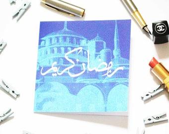 Ramadan Kareem greeting card, Ramadan mubarak, Ramazan, Muslim card, Islamic gift, mosque, Islamic art, Islamic architecture, fasting