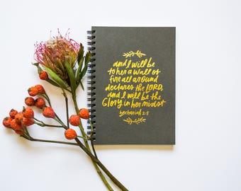 Devotional Journal   Gold Foil   Prayer Journal   Journal   Zechariah 2:5
