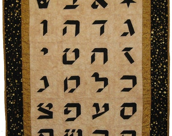 The Art of the Scribe: A Paper-Pieced Hebrew Aleph Bet PDF Pattern