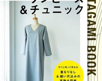 Ryoko Tsukiori's You can use it as it is Paperboard BOOK One Piece & Tunic Japanese Sewing patterns Book one piece tunic Ryoko Tsukiori