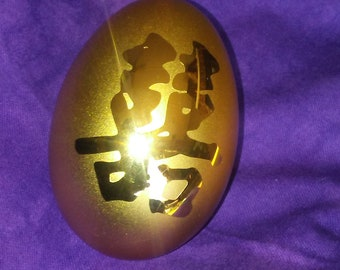 24k gold plated happiness natural egg