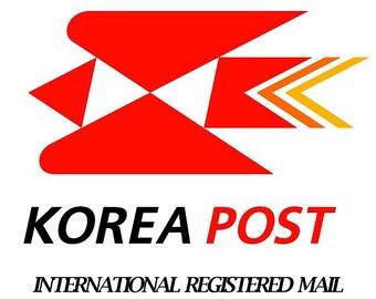 International Registered Mail - Tracking Number