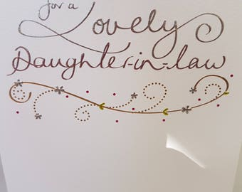 For a Lovely Daughter-in-Law Birthday card, Happy Birthday to your Daughter-in-Law, Spoil your Daughter-in-Law birthday card,