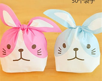 50pcs rabbit ears food bag,sweet snack cookie packaging bag, wedding party favour bag,cellophane package