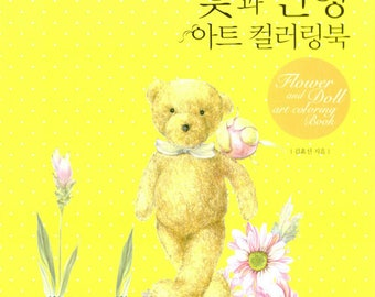 Flower and Doll Art Coloring Book - Korean Coloring Book, Doll Coloring Book