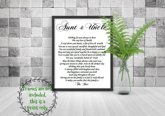 Auntie and Uncle print to fit 10x8 frame Aunt and uncle gift
