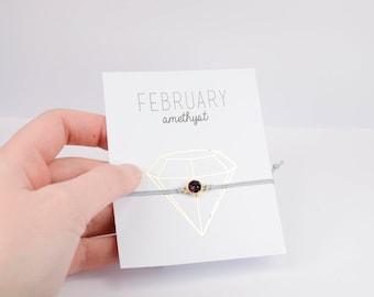 February Birthstone Bracelet - Amethyst Birthstone Bracelet - Birthstone Bracelet - Birthstone Jewelry