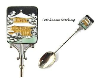 Toshikane Japan Spoon/ Arita Porcelain Sterling Silver/ Winter Pagoda Porcelain Spoon/ Three Holy Mountains/三霊山 Sanreizan/ Holy Temple Spoon