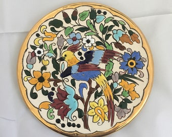Ceramicas Sevilla Limited Edition Hand Painted Decoratice Wall Plate 24kt Gold Trim