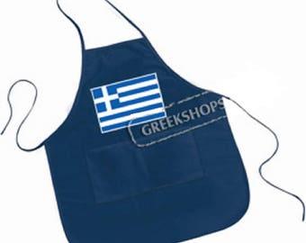 Modern Greek Large Pocketed Apron - Greek Flag