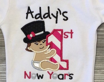 My First New Years Milestone Shirt or Onesie! Prsonalized babys first New Years onesie, new year baby