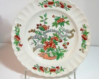 Copeland Spode England Indian Tree Dinner Plate