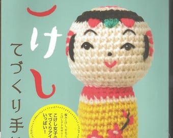 "Book of Japanese ""kokeshi"" n3722 various technical achievements"