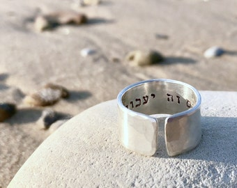 Hebrew, Thick, Sterling Silver, Ring, This Too Shall Pass Ring - Gam zeh ya'avor - Hand Stamped - Judaica