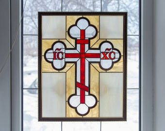 Stain Glass Cross / Christian Art / Stain Glass Suncatcher / Religious Picture / Religious Wall Decor / Religious Art /  Christian Gift