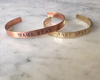 Hand Stamped Bracelet - Stamped Cuff Bracelet  - Mama Bear Bracelet - Baby Bear Bracelet - Birthday Gift - Mother's Day Gift - Baby shower
