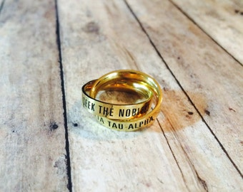 Zeta Tau Alpha Interlocking Quote Rings | Zeta Tau Alpha Ring | ZTA Ring | Quote Ring | Zeta Ring | Sorority Ring | Interlocking Rings