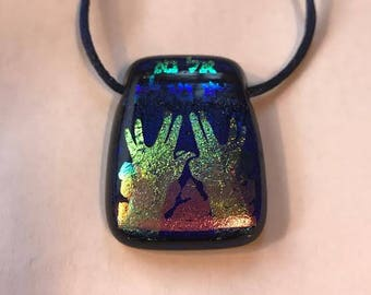 Jewish Healing Amulet