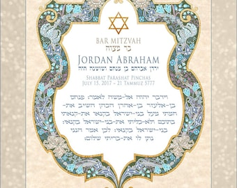 Bar Mitzvah Gift, Judaica, Unique Original Art Print, Custom Personalized Gift, One of a Kind Torah Portion Certificate, (BR-8a PARCHMENT)