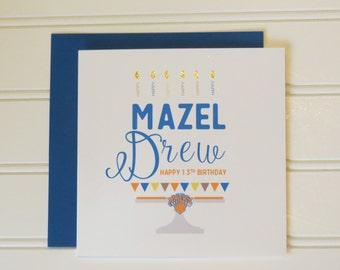 Custom Bar Mitzvah Card, 13th Birthday Card, Jewish Birthday Card, Son, Nephew, Grandson, Mazel Tov Birthday, Sports Card, Basketball Card