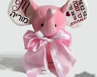 Jewish name baby gift jewish name baby naming gift brit personalized hebrew baby gift jewish baby gift brit mila brita naming ceremony negle Gallery