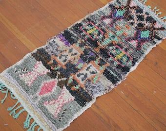 Handmade Vintage Moroccan Boucherouite Rug/Carpet