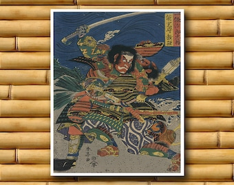 Samurai Art Print Asian Decor Vintage Japanese Poster (J94)