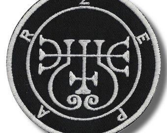 Sigil of Zepar - embroidered patch, 8x8 cm