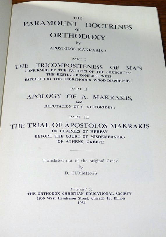 The Paramount Doctrines of Orthodoxy 1954 by Apostolos Makrakis - Hardcover HC - Eastern Christian Theology Religion