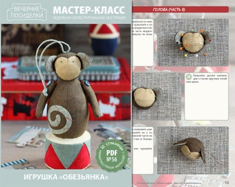 """PDF Sewing Tutorial """"Christmas ornament Monkey"""" (in Russian)"""